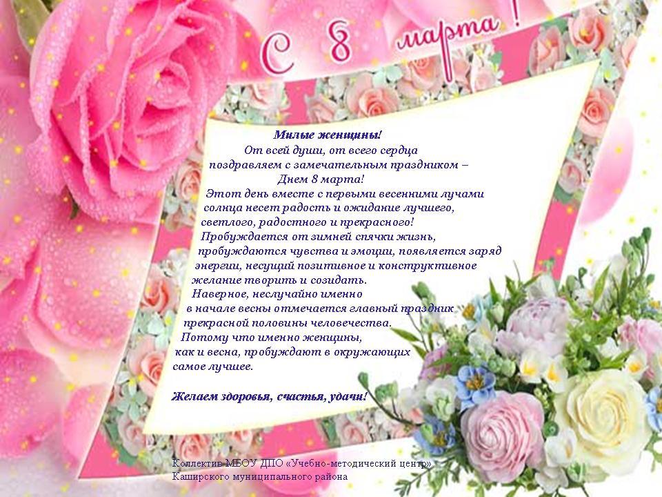 Открытки с днем рождения для артёма 66